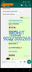 WhatsApp Image 2021-04-18 at 4.07.25 AM.