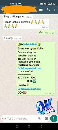 WhatsApp Image 2021-04-09 at 10.16.19 AM