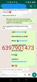 WhatsApp Image 2021-02-19 at 8.54.47 AM
