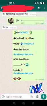 Satta king 2021: Satta king | Sattaking | Super fast king | Satta