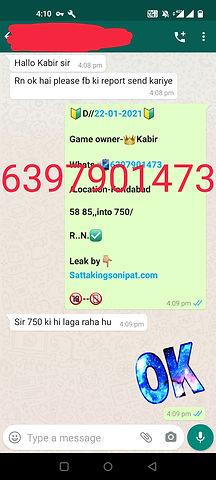 Screenshot_20210122-161007__01.jpg