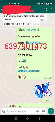 Screenshot_20210124-160718__01.jpg
