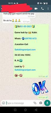 WhatsApp Image 2021-03-02 at 11.37.07 AM
