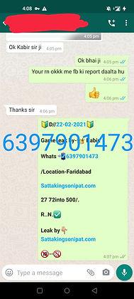 WhatsApp Image 2021-02-23 at 9.24.35 AM.
