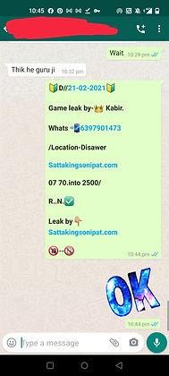 WhatsApp Image 2021-02-22 at 8.26.49 AM.