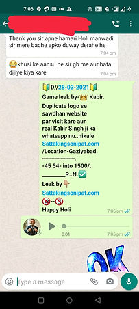 WhatsApp Image 2021-03-29 at 10.59.56 AM