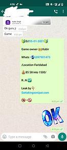 Screenshot_20210105-160611.jpg