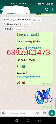 Screenshot_20210123-223607__01.jpg