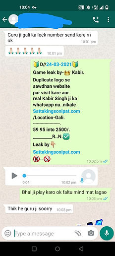 WhatsApp Image 2021-03-25 at 9.37.59 AM.
