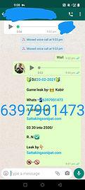 WhatsApp Image 2021-02-21 at 9.21.13 AM.