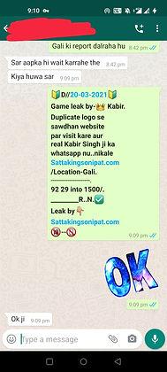 WhatsApp Image 2021-03-21 at 10.12.53 AM