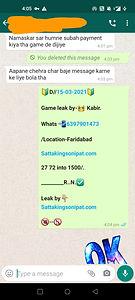 WhatsApp Image 2021-03-16 at 9.09.38 AM.