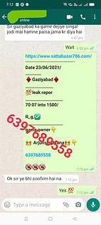 IMG_20210629_191330[1].jpg
