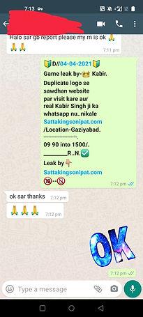WhatsApp Image 2021-04-05 at 9.22.32 AM