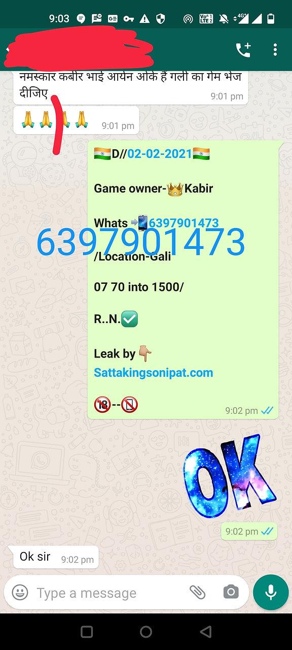 Screenshot_20210203-210321.jpg