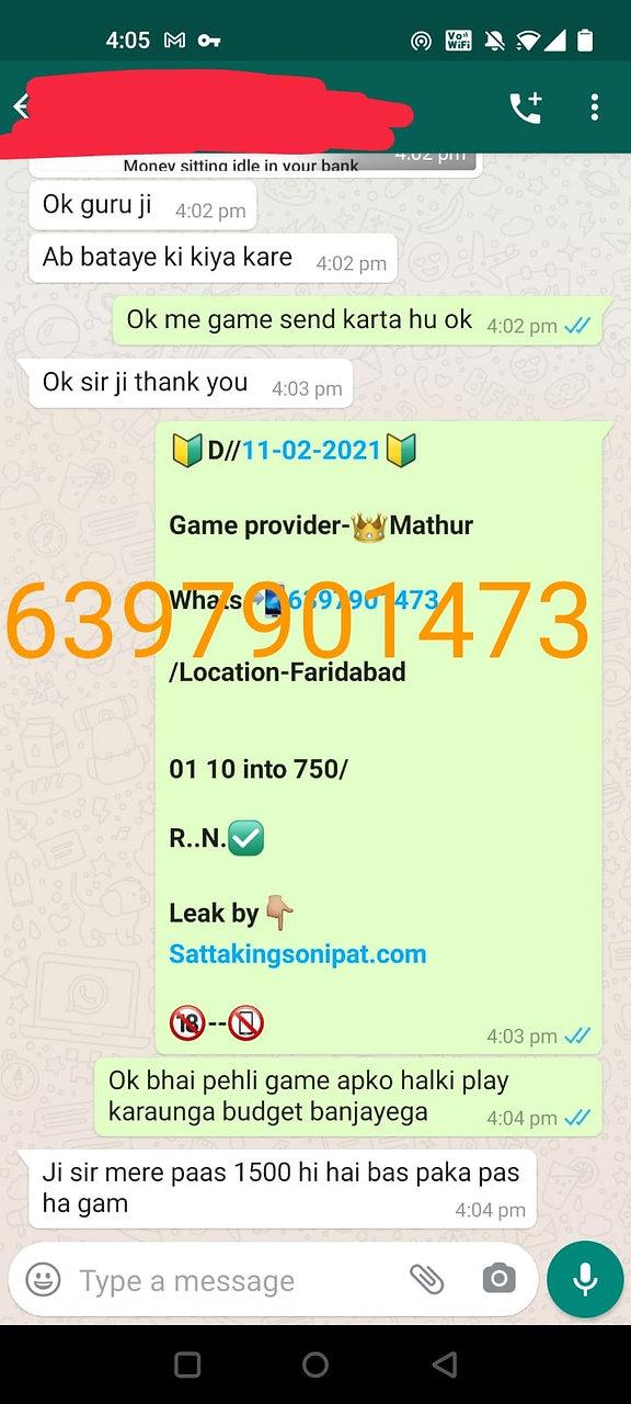 WhatsApp Image 2021-02-12 at 9.00.17 AM