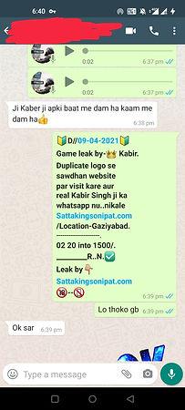 WhatsApp Image 2021-04-10 at 10.26.59 AM