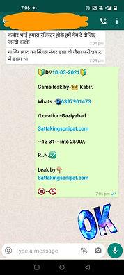 WhatsApp Image 2021-03-11 at 9.27.27 AM.