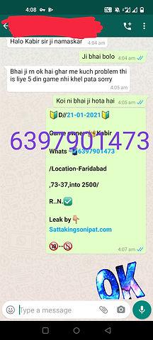 Screenshot_20210122-040812.jpg