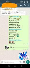 WhatsApp Image 2021-04-18 at 11.54.17 AM