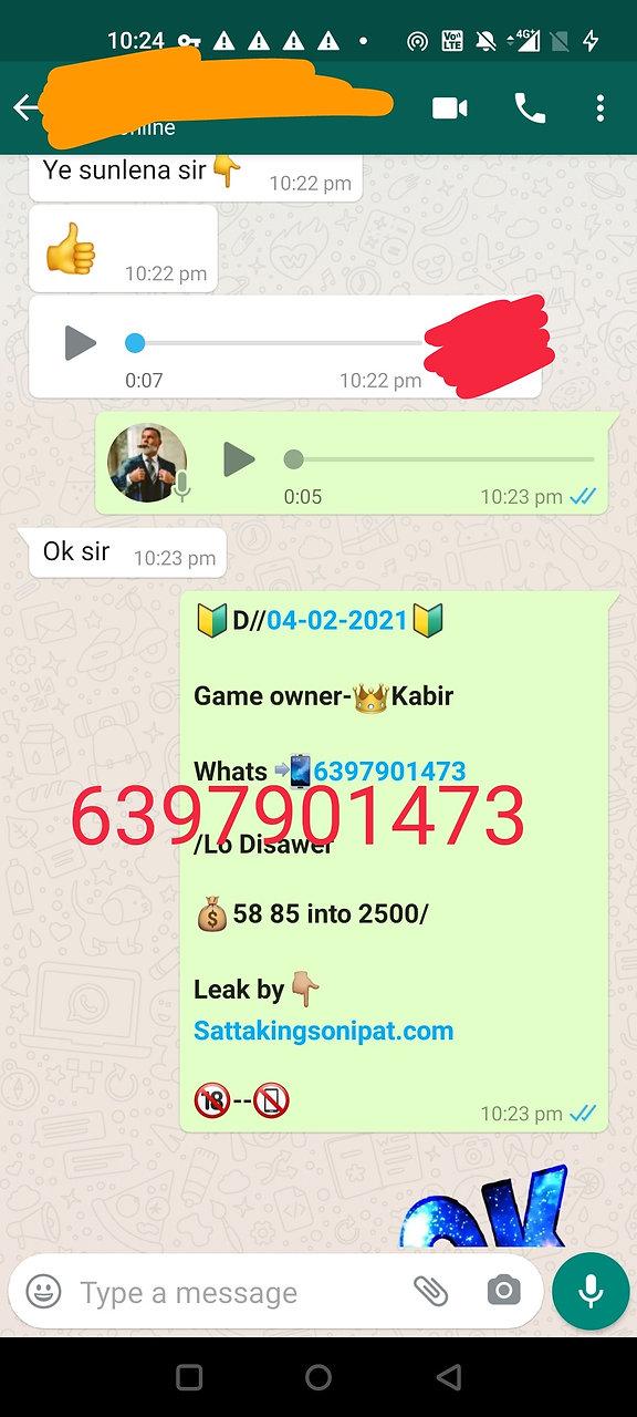 Screenshot_20210205-222407__01.jpg