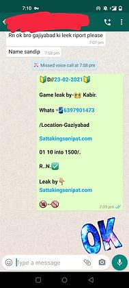 WhatsApp Image 2021-02-24 at 8.09.58 AM