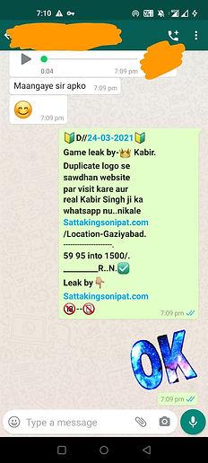 WhatsApp Image 2021-03-25 at 9.37.59 AM
