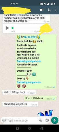 WhatsApp Image 2021-04-07 at 9.48.34 AM