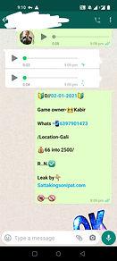 Screenshot_20210103-211031.jpg