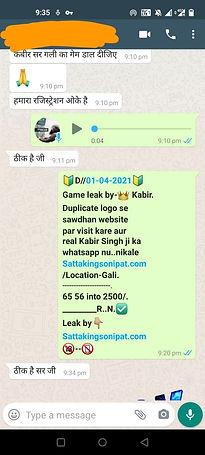 WhatsApp Image 2021-04-02 at 9.14.52 AM