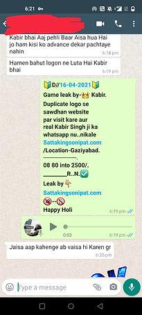 WhatsApp Image 2021-04-17 at 9.14.06 AM