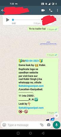 WhatsApp Image 2021-04-04 at 9.35.53 AM