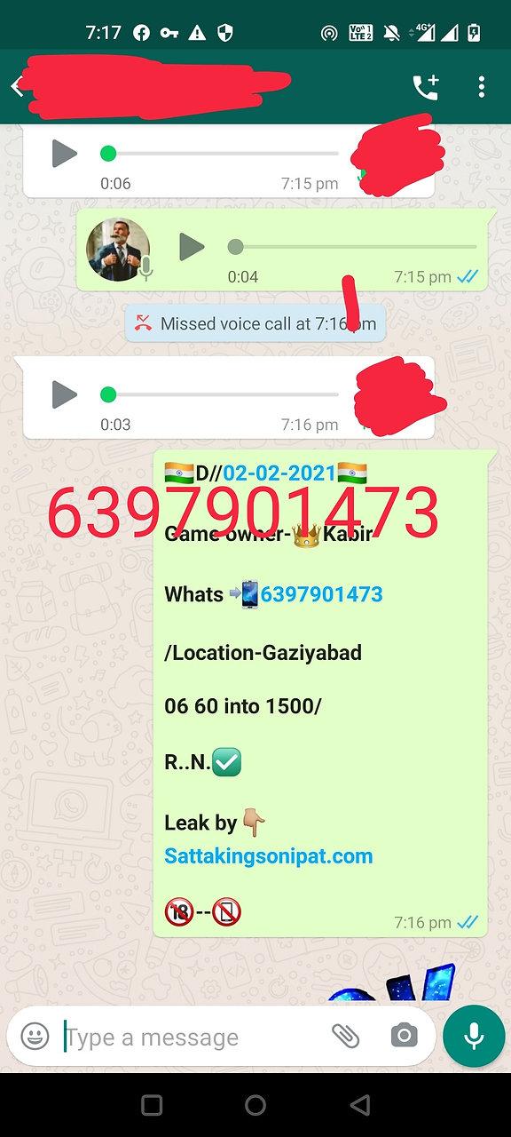 Screenshot_20210203-191726__01.jpg