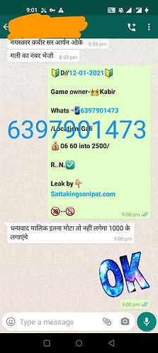 Screenshot_20210113-210133.jpg
