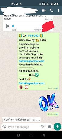 WhatsApp Image 2021-04-12 at 9.56.02 AM.