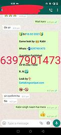 WhatsApp Image 2021-02-19 at 8.54.47 AM.