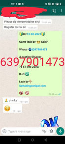 WhatsApp Image 2021-02-14 at 9.14.14 AM