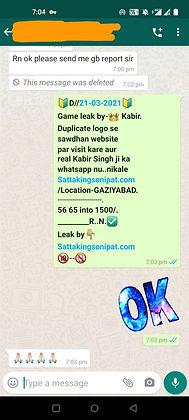WhatsApp Image 2021-03-22 at 9.05.56 AM.