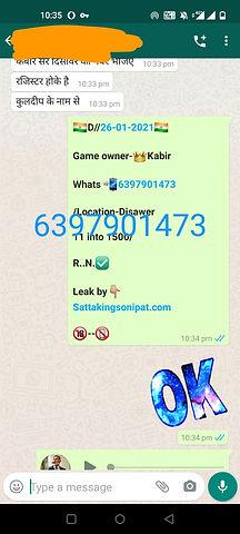 Screenshot_20210127-223512.jpg