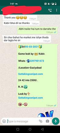 WhatsApp Image 2021-03-06 at 8.34.58 AM