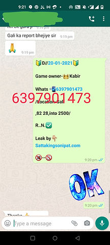 Screenshot_20210121-212144.jpg