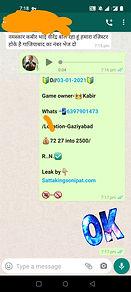 Screenshot_20210104-191800.jpg