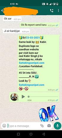 WhatsApp Image 2021-03-24 at 10.49.31 AM