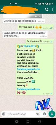 WhatsApp Image 2021-03-23 at 10.04.01 AM