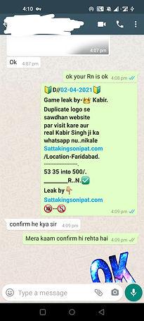 WhatsApp Image 2021-04-03 at 8.52.16 AM.