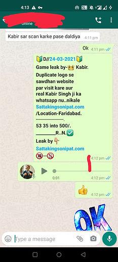 WhatsApp Image 2021-03-25 at 9.38.00 AM