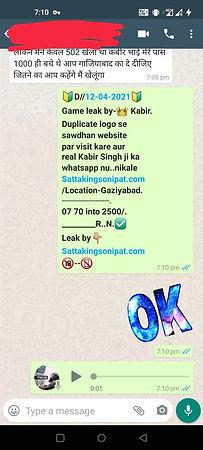 WhatsApp Image 2021-04-13 at 1.53.04 PM