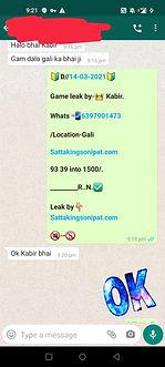 WhatsApp Image 2021-03-15 at 9.26.46 AM