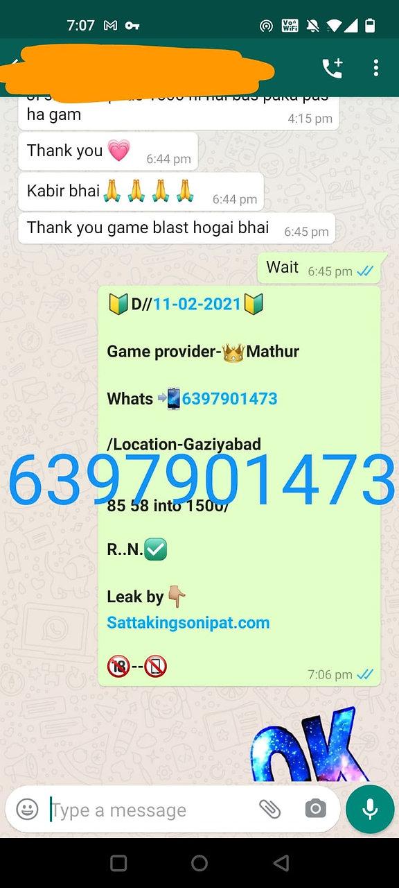 WhatsApp Image 2021-02-12 at 9.00.17 AM.