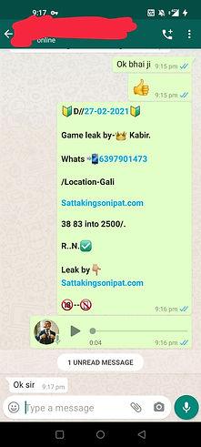 WhatsApp Image 2021-02-28 at 9.56.47 AM